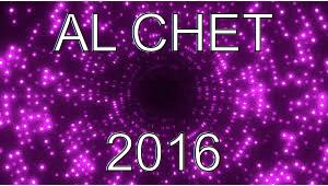 al-chet-2016