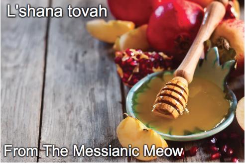 lshana-tovah