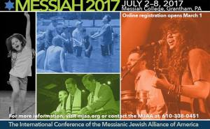 MessiahCon2017