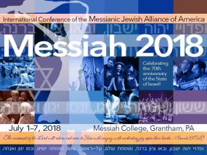 MessiahConf2018